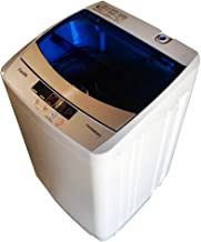 Panda Portable Compact Top Load Washer, 1.6cu.ft, PAN56MGW2, Rinse, Spin and Drain Fully..