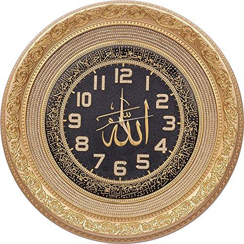 Islamic Wall Clock Large Hanging Decor Allah with Quran Ayat and Rhinestones 56cm Round (Gold/Black)