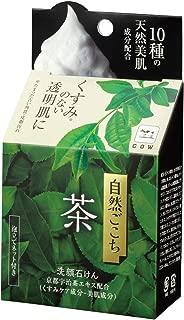GYUNYU Shizen Gokochi Facial Cleansing Bar Soap, Green Tea