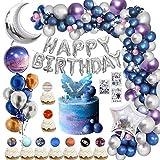 Decoraciones de fiesta de cumpleaños para niños, paquete de decoraciones de cumpleaños para adultos con pancarta de feliz cumpleaños, globos de fiesta de cielo estrellado Material para Baby Shower