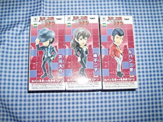 Lupin III vs Detective Conan World Collectable Figure Lupin III, Dimension Daisuke, Mine Fujiko All Three Sets