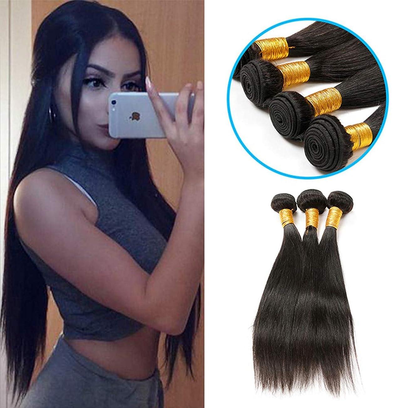 寓話改修する寓話女性の髪織り130%密度ブラジルの髪1バンドルストレートヘア100%未処理のブラジルのバージンストレート人間の髪
