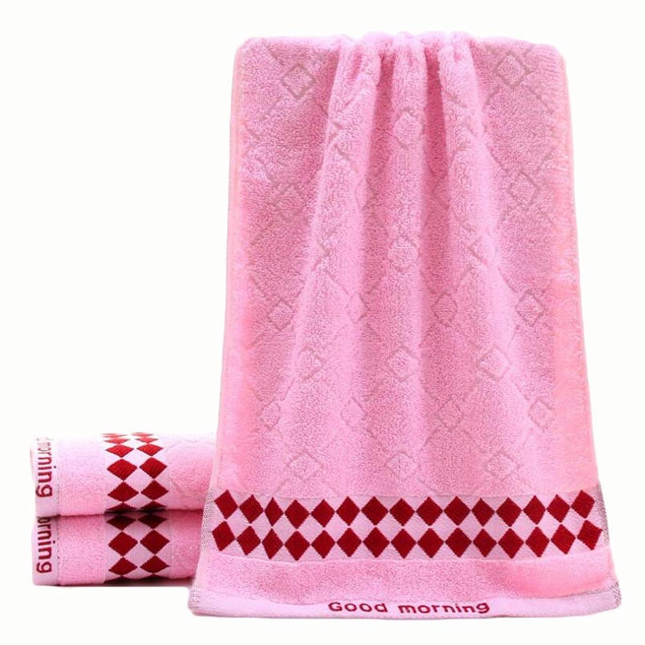 ぐるぐる太陽作曲するCXUNKK 2PCS / LOT家庭用綿洗いソフト吸収性フェイスタオル (Color : Pink)