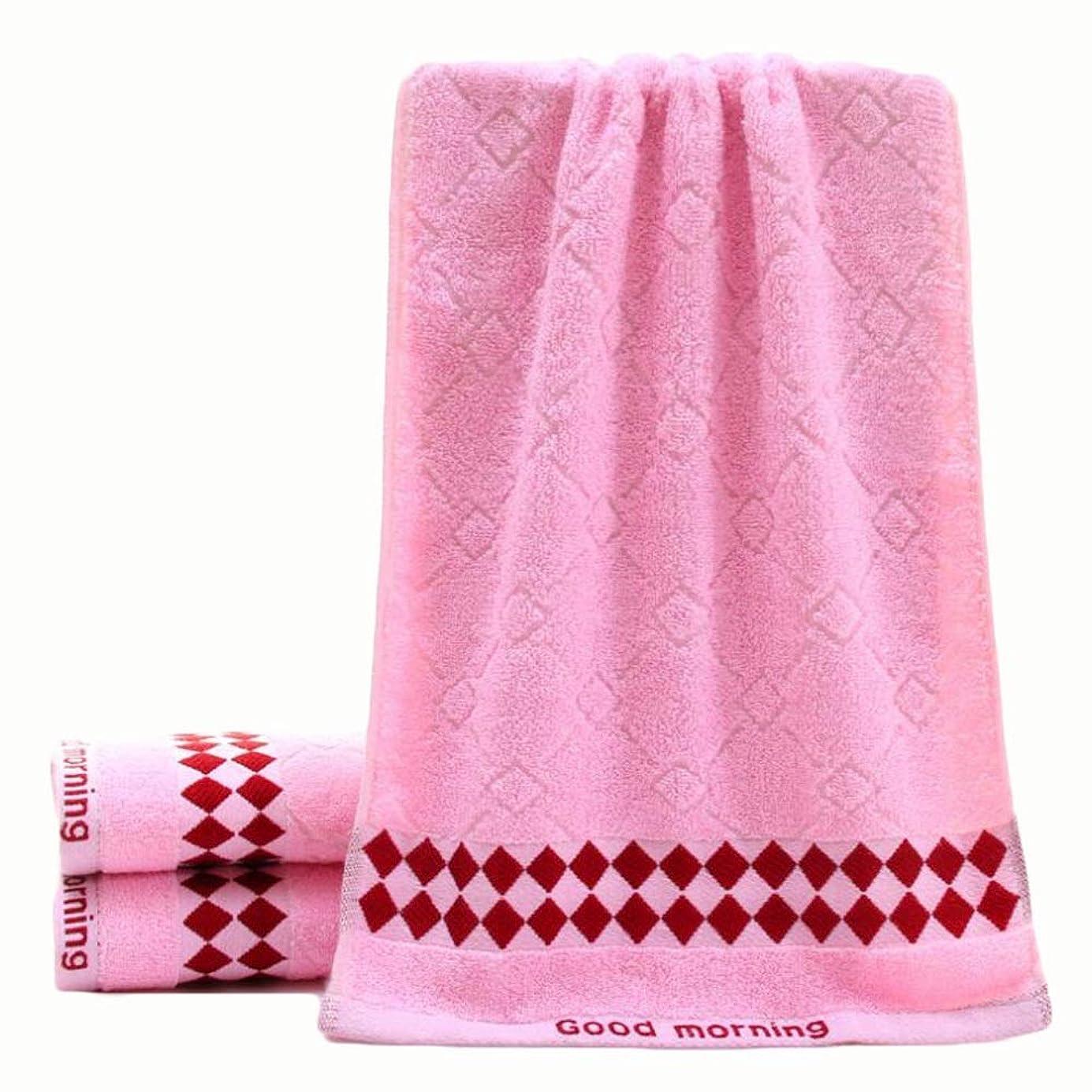 ビヨン格納冒険者CXUNKK 2PCS / LOT家庭用綿洗いソフト吸収性フェイスタオル (Color : Pink)
