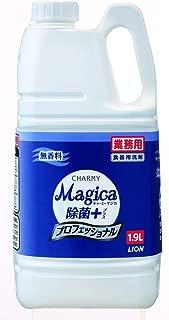 【業務用 大容量】CHARMY Magica除菌プラスプロフェッショナル無香料1.9L食器用洗剤