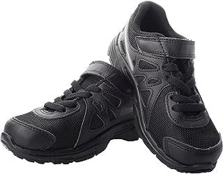 Nike Black School Shoes Kids Range (3 to 11 Years)