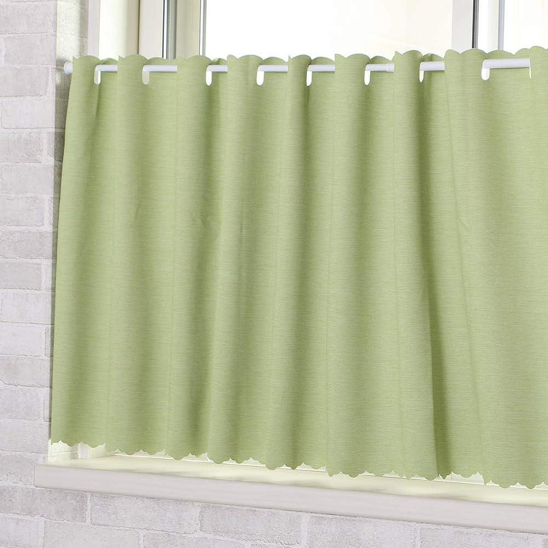 コメント菊ボウリングオーダー カフェカーテン 撥水 遮光 パステル グリーン 幅46×丈24cm