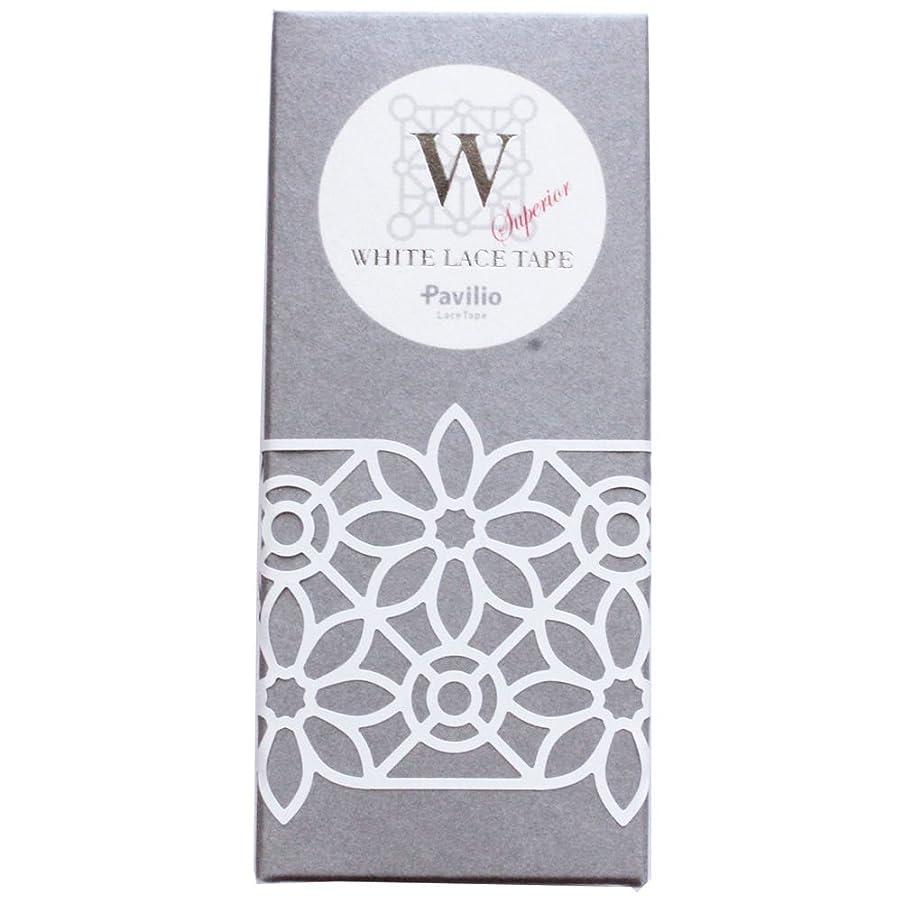 Pavilio Japanese Lace Masking Tape 47mm x 50m White Flower
