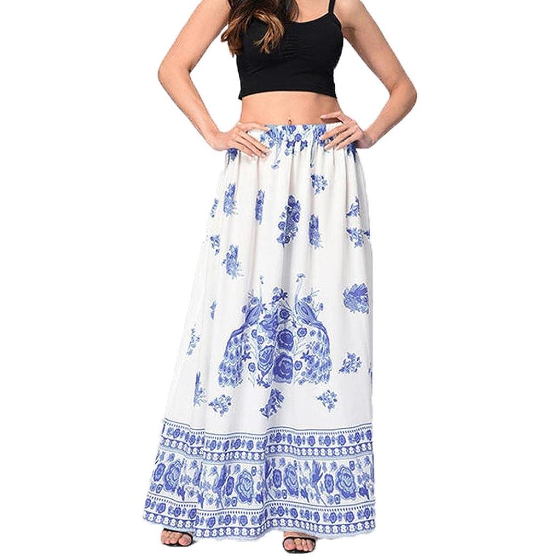 TOPUNDER Maxi Skirts for Women Boho Beach Floral Summer High Waist Long Skirt