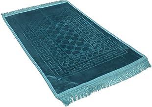 Unmovable Velvet Prayer Mat Larg, Size 80X120 Cm - Turquoise4, Material: Polyester