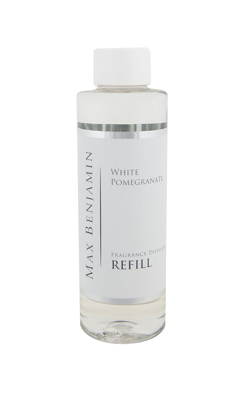 Max Benjamin リードディフューザー詰め替えオイル - 白 ポメラネート 150ml。 最大16Wの香り。 安全な無炎で一定の香り。
