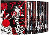 シドニアの騎士 コミック 1-15巻セット (アフタヌーンKC)