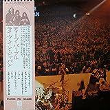"""LIVE IN JAPAN ライヴ・イン・ジャパン [12"""" Analog LP Record]"""