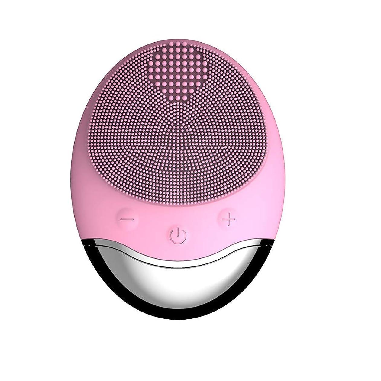 ギャングスターワークショップ覗くフェイシャルクレンジングブラシ、シリコンワイヤレス充電振動フェイス剥離ブラシ防水マッサージャーすべての肌タイプ,Pink