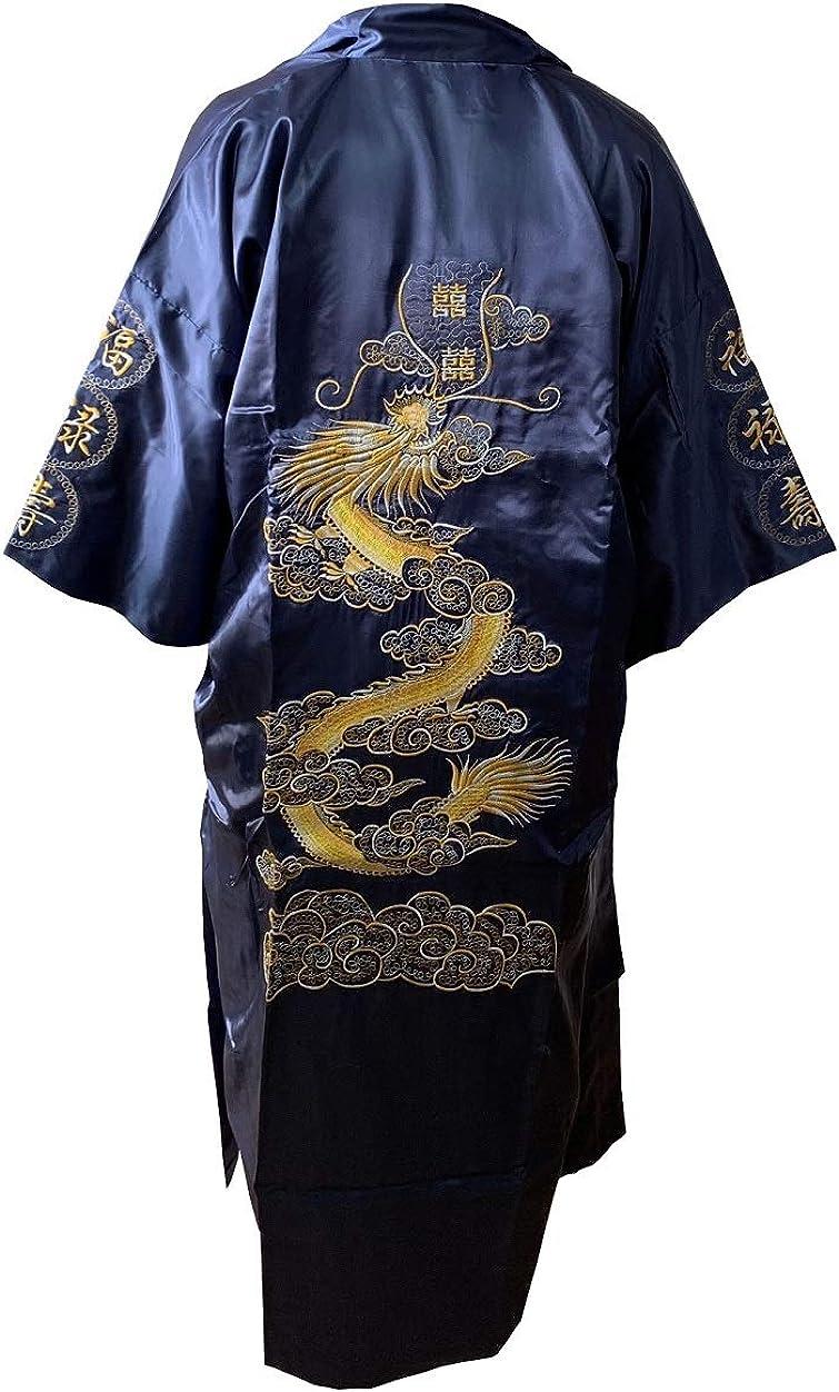 Shanghai Story Men's Robe Dragon Pattern Bathrobe with Waistband 5 Colors