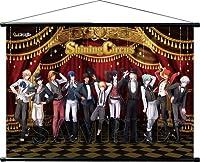 うたの☆プリンスさまっ♪ B2タペストリー「Shining Circus」 AGF2014