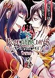 ROSE GUNS DAYS Season3 (2) (デジタル版ガンガンコミックスONLINE)
