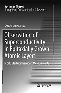 Observation of Superconductivity in Epitaxially Grown Atomic Layers: In Situ Electrical Transport Measurements