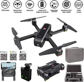 MJX Bugs 4W Foldable Drone with GPS, FULL HD 2K 5G WiFi Camera Bugs GO App Altitude Hold Track Flight 3400mAh Battery Double Charging OLED Screen Control Alarm Function(MJX B4W + 2 Battery + Foam Box)