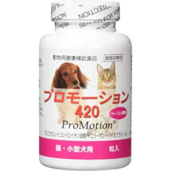 共立製薬 プロモーション420 猫・小型犬用 ベーコン 60粒入
