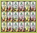 カゴメ 野菜生活100Smoothieギフトご当地果実のとろけるスムージーYSG-30R