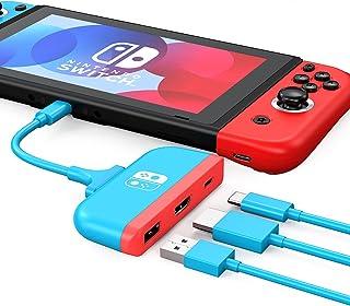「2021秋発売」SiciMux Switch用 アダプター HDMI 変換アダプター Switchドック Type-c充電器 3in1(HDMI/TYPE-C/USB 3.0)三つ接続端子搭載 スイッチドック TVモード対応 急速充電 過電流...