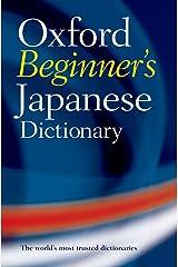 Oxford Beginner's Japanese Dictionary Paperback