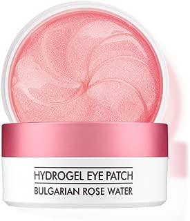 Heimish Bulgarian Rose Water Hydrogel Eye Patch 60EA, Renewed in 2018