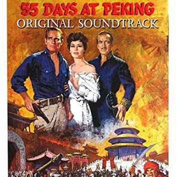 "55 Days At Peking Suite (Theme from ""55 Days At Peking"" Original Soundtrack)"