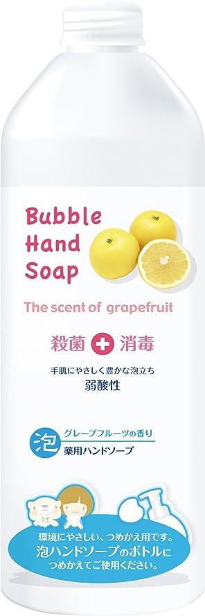 控える労働料理薬用泡ハンドソープ グレープフルーツの香り つめかえ用 400ml