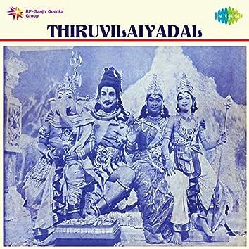 Thiruvilaiyadal (Original Motion Picture Soundtrack)