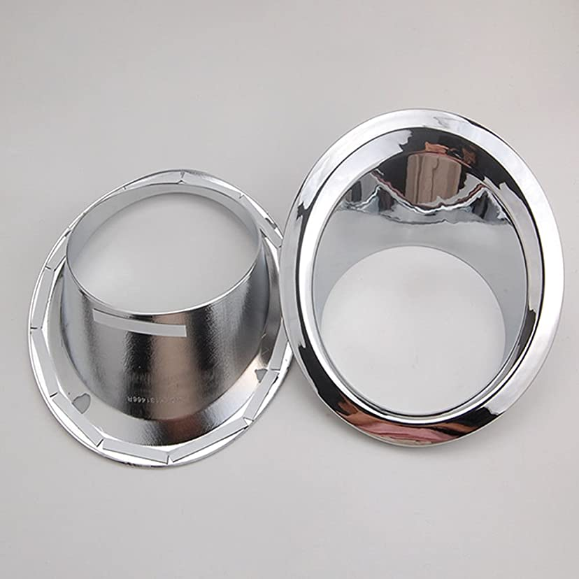 オーバードロー起こる注入Jicorzo - トヨタプラドFj150 2014年から2016年アクセサリーのために2個クロームフロントバンパーABSクロムフォグライトランプカバートリムABSフィット
