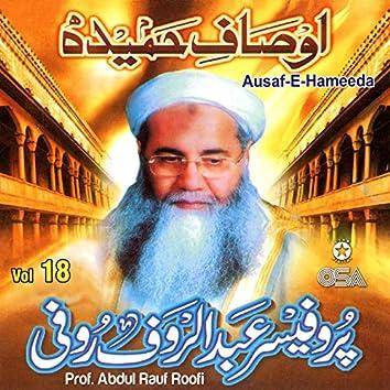 Ausaf-e-Hameeda, Vol. 18