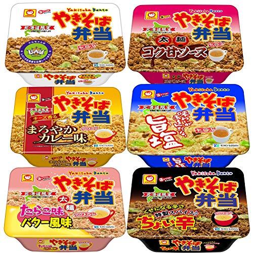 【北海道限定】マルちゃん やきそば弁当 全6種(6食入)やきそば弁当、コク甘ソース、チーズ香るまろやかカレー味、旨塩、たらこ味バター風味、ちょい辛 (2020年セット)