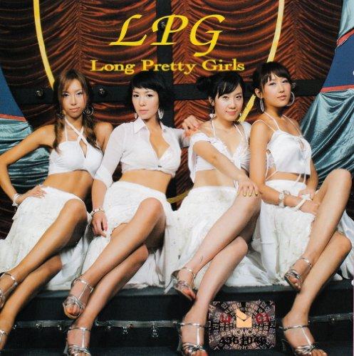 1集: Long Pretty Girls
