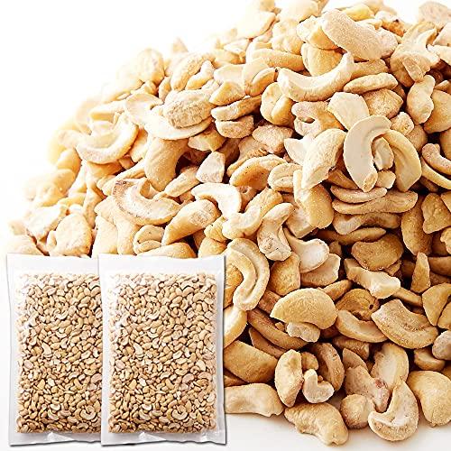 EBLIM 割れカシューナッツ 塩味 訳あり カシューナッツ おつまみ お菓子 低カロリー 国内加工 500g (500g×2袋)