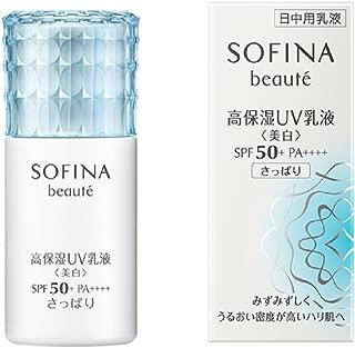 Sofina Beaute Whitening Emulsion Facial Sunscreen