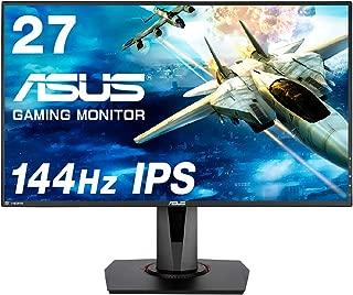 ASUSゲーミングモニター 27インチ VG279Q 1ms 144Hz広視野角IPS 178° スリムベゼル FreeSync HDMI DP DVI 高さ調整 縦回転 VESA 3年保証