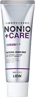 NONIO(ノニオ) プラス [医薬部外品] ハミガキ 知覚過敏ケア ハミガキ 130g