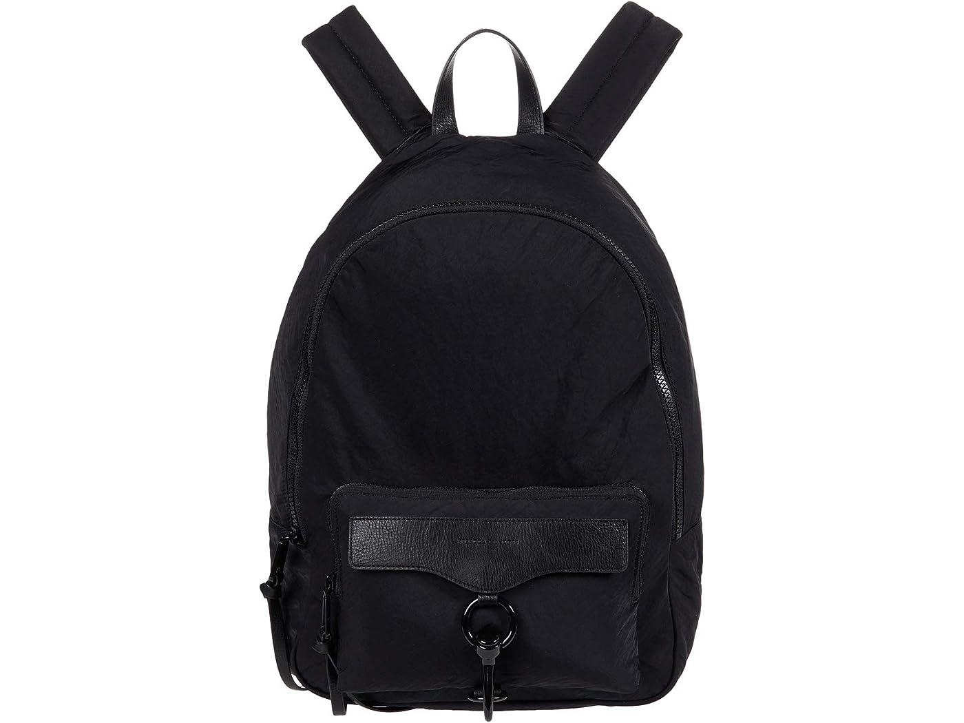 Rebecca Minkoff Mab Nylon Backpack