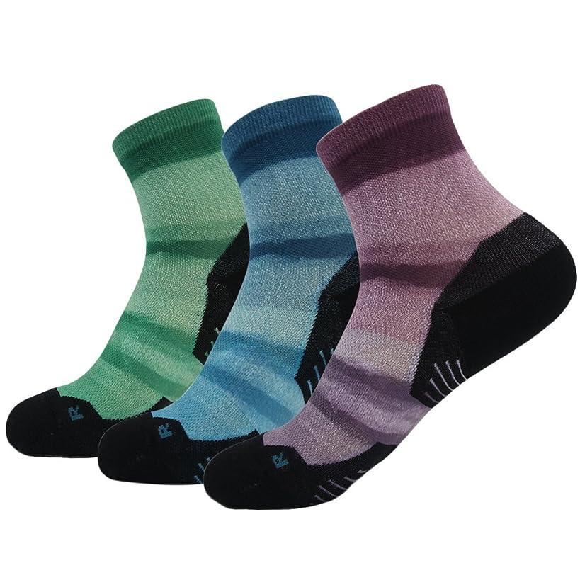 HUSO Unisex Digital Printed Athletic Quarter Running Socks 1,2,3,4,6,8,11 pairs
