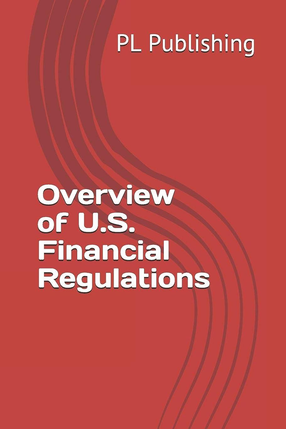 プログラム欲求不満時間とともにOverview of U.S. Financial Regulations