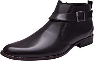 Sir Corbett Formal Side Chain Boots