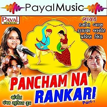 Pancham Na Rankari, Pt. 1
