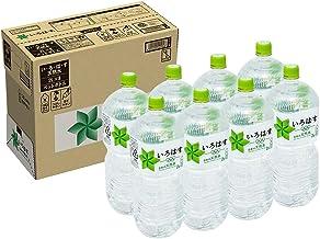 【Amazon.co.jp限定】 コカ・コーラ い・ろ・は・す 2LPET ×8本