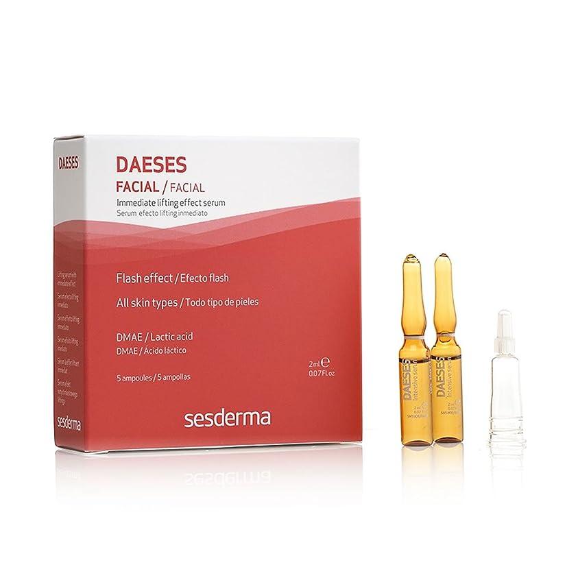 バット大気クラウドSesderma Daeses Ampoules Immediate Lifting Efect Serum 5x2ml [並行輸入品]