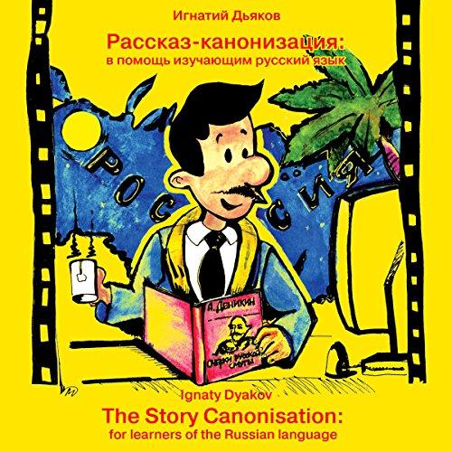 Couverture de Rasskaz-kanonizatsiya: v pomosh izuchayushim russkiy yazik
