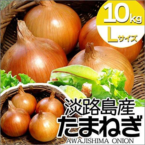 たまねぎ 淡路島 玉ねぎ Lサイズ サラダ玉ねぎ 10kg