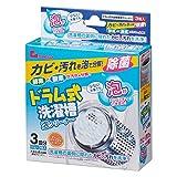 アイメディア ドラム式洗濯槽 泡クリーナー 3包 603684