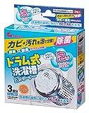 ドラム式洗濯槽泡クリーナー 50g×3包